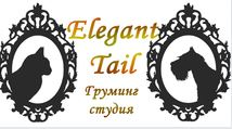 Elegant tail