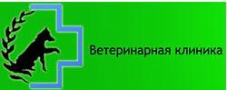 Вагжанова