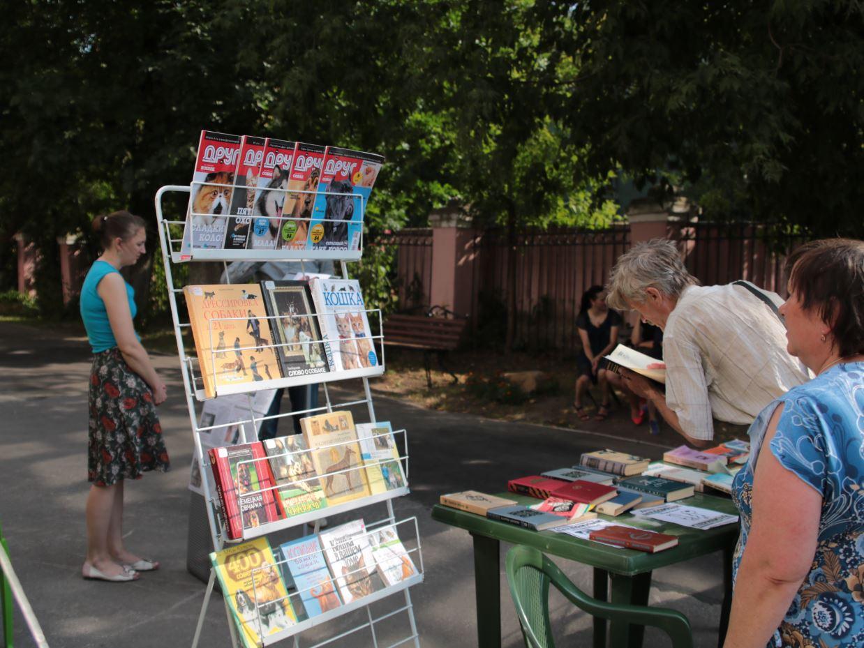 книги горьковка тверь