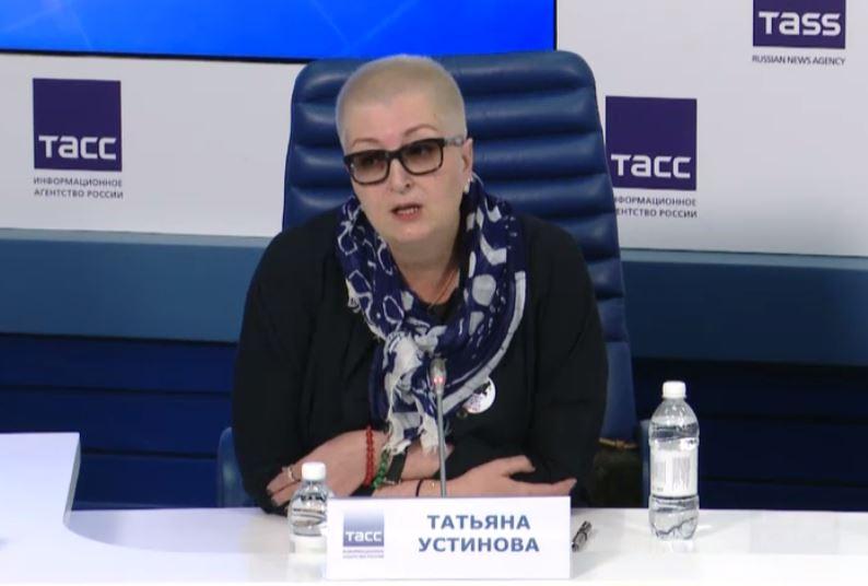 Татьяна Устинова ТАСС