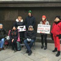 голодовка зоозащитников