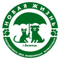 лого передержка новая жизнь