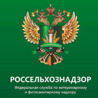 Герб Россельхознадзора