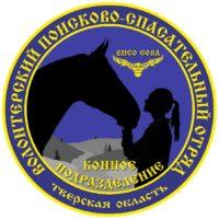 конное подразделение